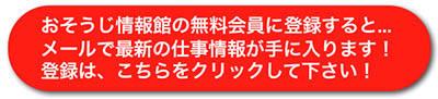 member_2_400.jpg
